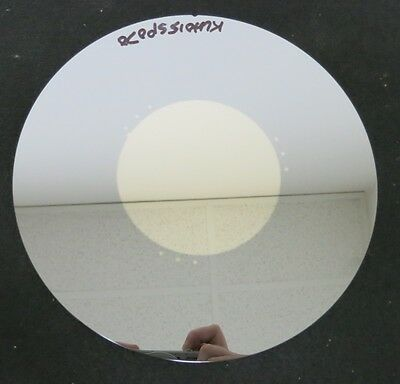 "[LOT 25] 8"" 200mm Silicon Wafer Various Patterns Blank Back w/shipping box #41"