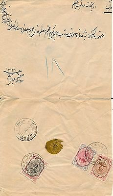 Persia 1911, Nice Franking Cover To Be Identified... See.. #a1796