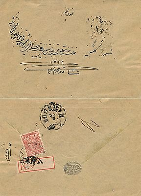 Persia , Old Registered  Cover To Be Identified... See.. #a1800