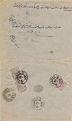 Persia , Old Nice Franking Cover To Be Identified... See.. #a1801
