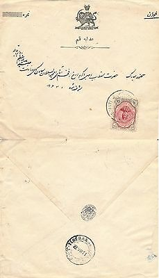 Persia 1911, Nice Franking Cover To Be Identified... See.. #a1802
