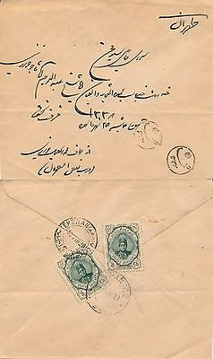 Persia 1920, Nice Franking Cover To Be Identified... See.. #a1804