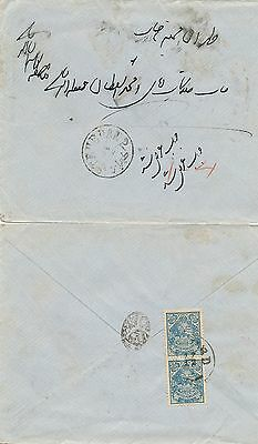 Persia , Old Nice Franking Cover To Be Identified... See.. #a1805