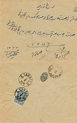 Persia , Old Nice Franking Cover To Be Identified... See.. #a1808