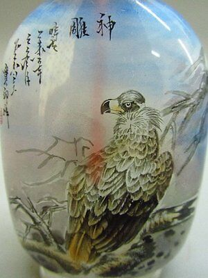 Chinese Glass Inside-drawing Hand Painted Hawk & Tree Pattern Snuff Bottle