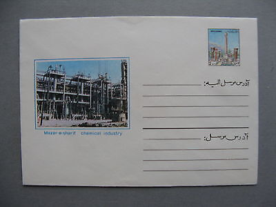 AFGHANISTAN, ill. prestamped cover, mint, Mazar-e-sharif, Chemical industry