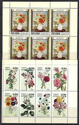 OMAN 1970's FLOWERS FOUR FULL SHEETLETS NEVER HINGED