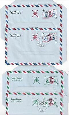 OMAN 1977 FOUR AIR LETTERS TWO MINT TWO FDCs FG 21 22