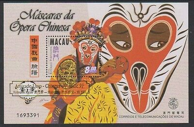 Macau - 1998 Opera Masks sheet with Gold Overprint - MNH - SG MS1060