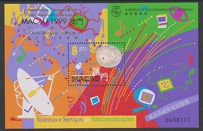 Macau - 1999 Telecommunications sheet with Gold Overprint - MNH - SG MS1106