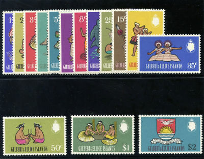 Gilbert & Ellice Is 1968 QEII Definitive set complete superb MNH. SG 135-149.