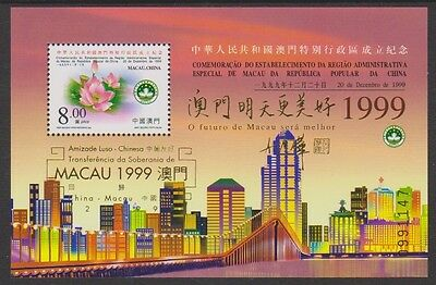 Macau - 1999 Special Admin Region sheet with Gold Overprint - MNH - SG MS1148