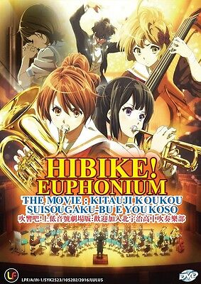 HIBIKE! Euphonium Movie | English Subslish Subs  | 1 DVD (M2548)-LU