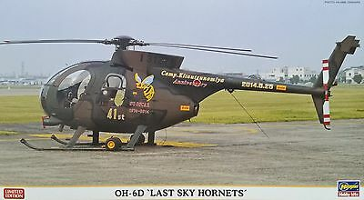 "HASEGAWA® 07387 OH-6D ""Last Sky Hornets"" mit 2 Pilotenfiguren in 1:48 LIMITED!"