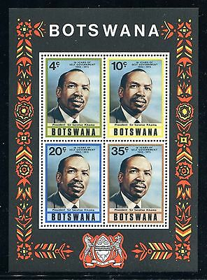 Botswana 1356a MNH 1975 The 10th Anniversary of Self-Government. x22084