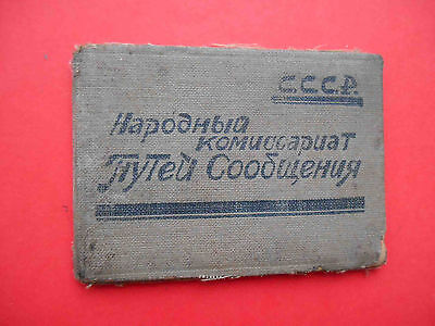 RUSSIA 1944 NORHT DONETSK Railroad ID document with Real photo.