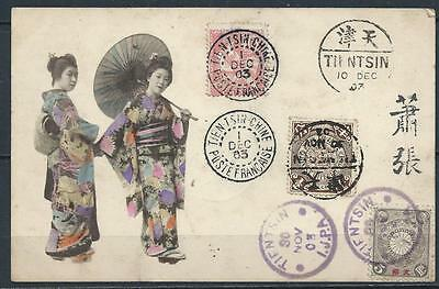 1903 China Postcard -Tientsin  -3 Countries Cto Cancels- 9 Cds!