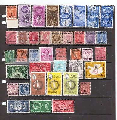 Bahrain early all different Cat $98.50 some rare used