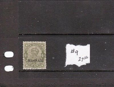 Bahrain early #9 Cat $27.50 some rare unused