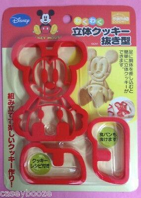Mickey Mouse 3D Cookie Cutters - Sugarcraft - Cake Decorating - UK STOCK