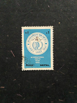 NEPAL 1985 international youth year  CLASSIC SELECTION  USED