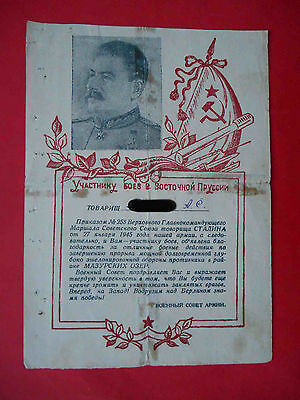 RUSSIA 1945 Thanksgiven Document with STALIN. Capture MAZURY Lakes, Poland
