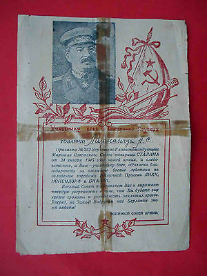 RUSSIA 1945 Thanksgiven Document with STALIN. Capture LYCK Elk, BIALLA, Poland