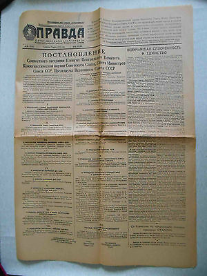 USSR 1953 STALIN Death Russian Daily Newspaper PRAVDA  from 07 March. REAL