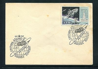Russia Cover Space,  Satellite Kosmos -3 Launch 24.04.1962. x20856
