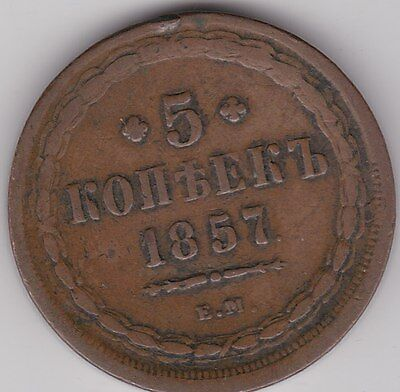 1857Em Russia Large Copper 5 Kopeks In Used Fine Condition