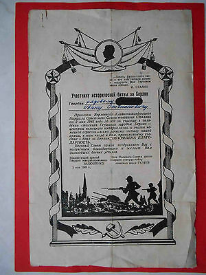 RUSSIA 1945 TANK, battle scene. Thanksgiven document with STALIN, Capture BERLIN