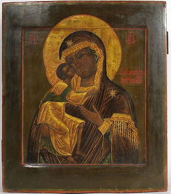 c1880 FINE ANTIQUE RUSSIAN ORTHODOX ICON FEODOROVSKAYA MOTHER OF GOD VIRGIN MARY
