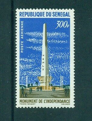 Senegal 1964 Independent Monument  MNH