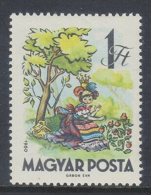 Hungary 1960 - Fiabe - Ft. 1 - Mh
