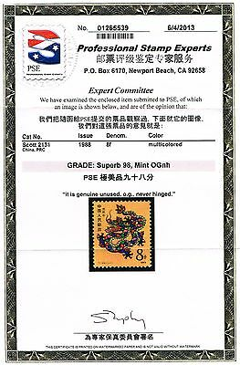 China Prc Scott #2131 Mint Og Nh Pse Cert Graded 98 Superb  - Estate Close-Out