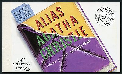 Great Britain Complete Prestige Booklet Agatha Christie  Mint Nh As Issued