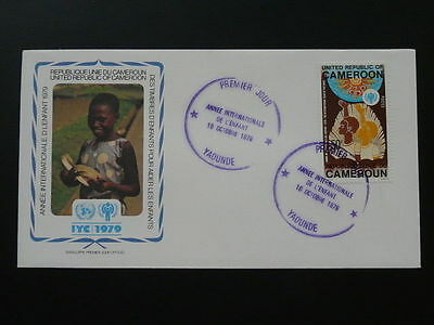international year of child IYC 1979 FDC Cameroon 65237