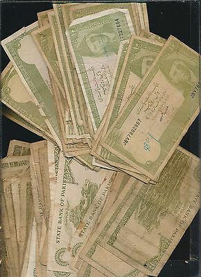 PAKISTAN LOT OF LOW GRADE NOTES -10 RUPEES LOT OF 25 notes