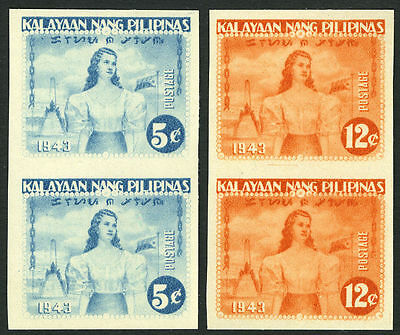 Philippines Japan Occupation N29-N30 imp.pairs,MNH.Rizal Monument,Filipina, 1943
