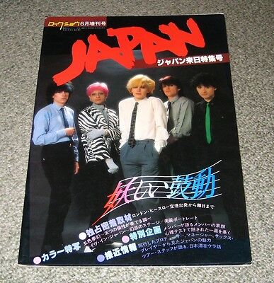 Japan (band) DAVID SYLVIAN Japanese ALL JAPAN magazine ROCK SHOW - others listed