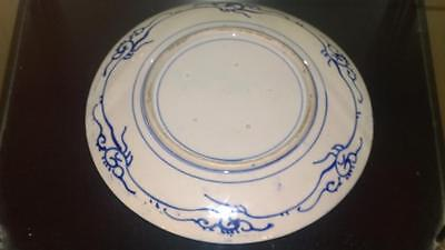 Beautiful 19th C Chinese Large Cobalt Blue & White Charger C 1850+