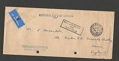 Cyprus Nicosia  12 Au 64 With Self Determination Cachet