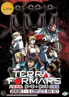 TERRA FORMARS Box | S1+S2+OVAs | Eps. 01-26+2 | Engl. Subs | 2 DVDs (M2505)-LU
