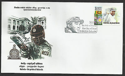 Sri Lanka 2014 Mahela Jayawardena Cricket Stamp Fdc Special Commemorative Cover