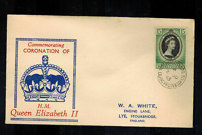 1953 Somaliland Coronation to England first day cover QE2 Queen Elizabeth II FDC