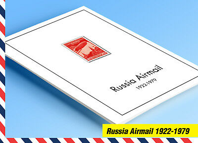COLOR PRINTED RUSSIA AIRMAIL 1922-1979 STAMP ALBUM PAGES (16 illustrated pages)