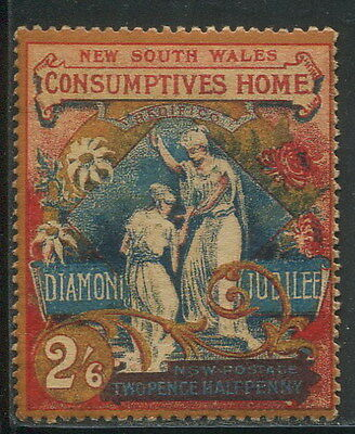 1897 NSW New South Wales QV Victoria Diamond Jubilee Charity Stamp 2s6d REPLICA