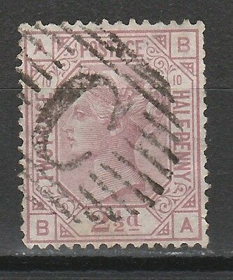 British Levant Great Britain Used In Constantinople 1876 Qv 21/2D