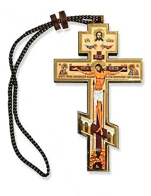 Russian Wooden Three Bar Orthodox Cross Crucifix with Prayer on Rope 3 1/2 Inch