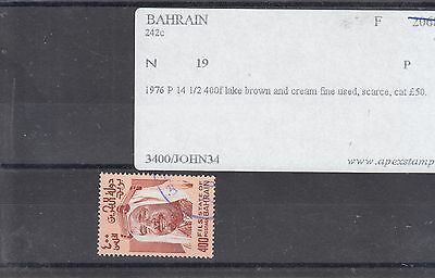 Bahrain 1976 Perf 14 400F Lake Brown And Cream Fine Used